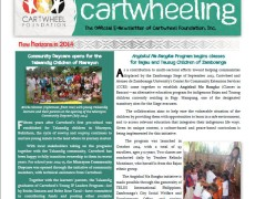 Cartwheel's Official E-Newsletter (Jul-Dec 2014) now available for download!